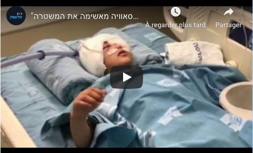 Mais qui a blessé ce jeune garçon de 8 ans à Jérusalem Est ?