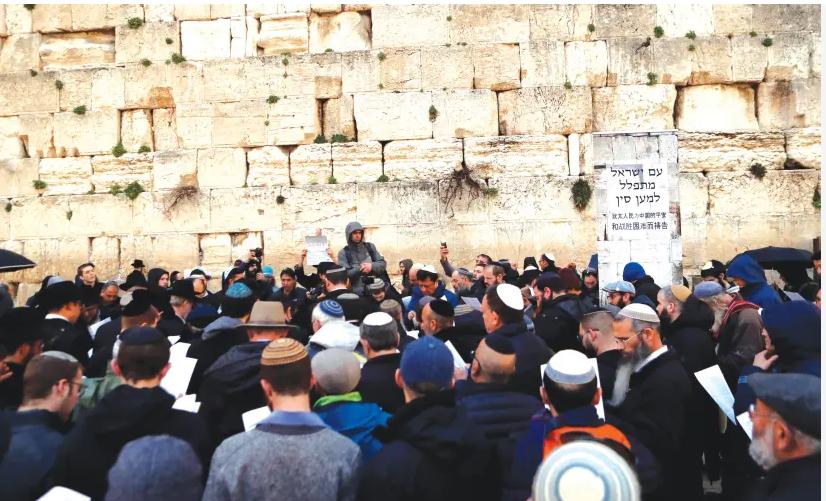La mise en quarantaine dans le film World war Z rappelle l'actualité d'Israël