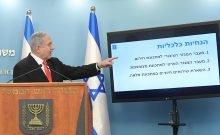 Benjamin Netanyahu annonce vouloir injecter 70 milliards de shekels d'aide