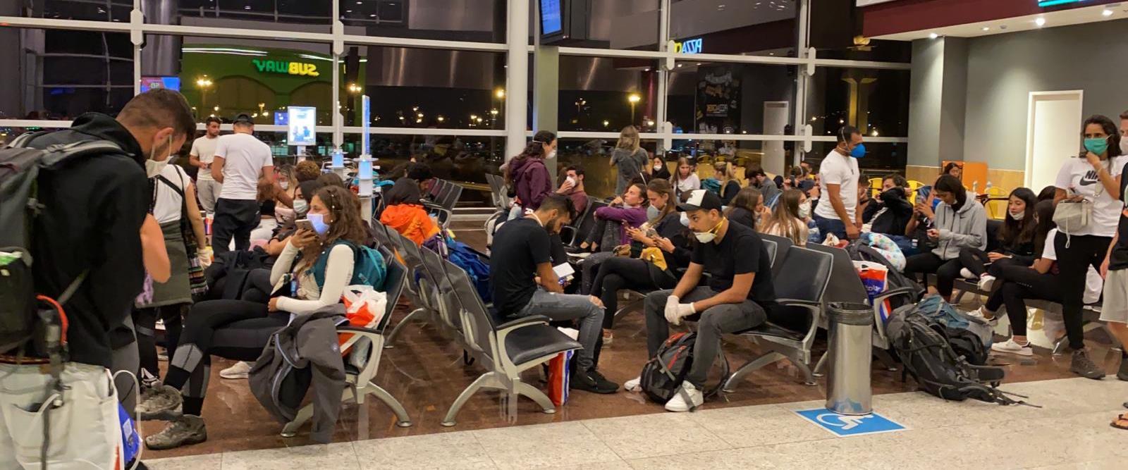 Les Israéliens qui ont quitté le Pérou ont eu un comportement irrespectueux
