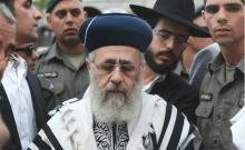Israël: ne quittez pas la maison pour brûler le chametz pour la Pâque