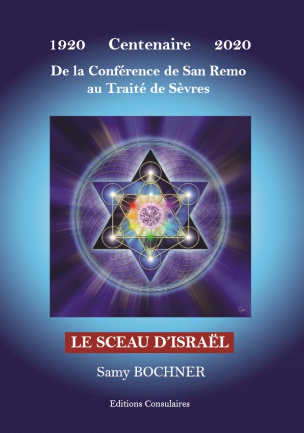 Centenaire de la conférence de San Remo au Traité de Sèvres