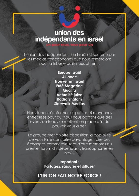 Union des indépendants d'Israël sarah Ben