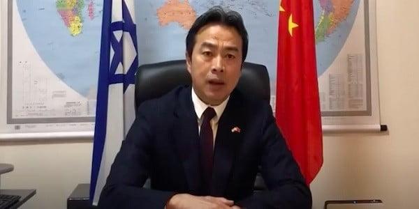 l'ambassadeur de la Chine en Israël mort dans des circonstances étranges seul en Israël
