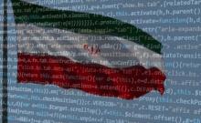 Une cyberattaque inédite iranienne contre les installations israéliennes d'eau et des égouts