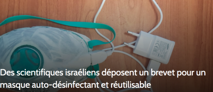 au Technion-Israel Institute of Technology.