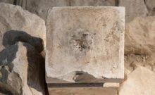 Autel au royaume de Judas en Israël il y a 2000 ans