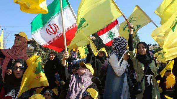 Information judiciaire contre le Hezbollah pour évasion fiscale et blanchiment d'argent