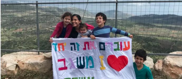 L'unité du peuple juif est la réalisation de ses plus grandes ambitions