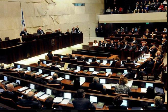 Le Parlement, la Knesset, n'a jamais compté autant de députés ouvertement homosexuels