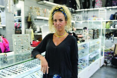 Israël: la transition vers internet s'impose aux petits commerçants à Bat Yam
