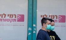 Shlomo Julian rami levy sur les bancs des accusés pour exploitation des données illégales