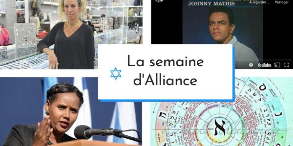 Les titres d'Alliance le premier magazine juif sur le net -vidéo-