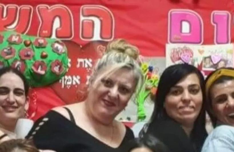 Les sévices subit pas les enfants au jardin d'enfants de Ramleh