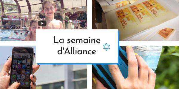 Alliance magazine les titres de la semaine média juif
