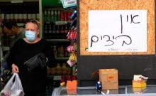 Nouvelle pénurie d'oeufs redoutée en Israël à l'approche des fêtes