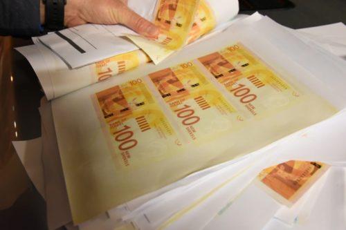 Les faussaires de faux billets de banque en Israël et la crise du coronavirus