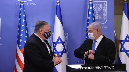 Benjamin Netanyahou exige le rétablissement des sanctions contre l'Iran