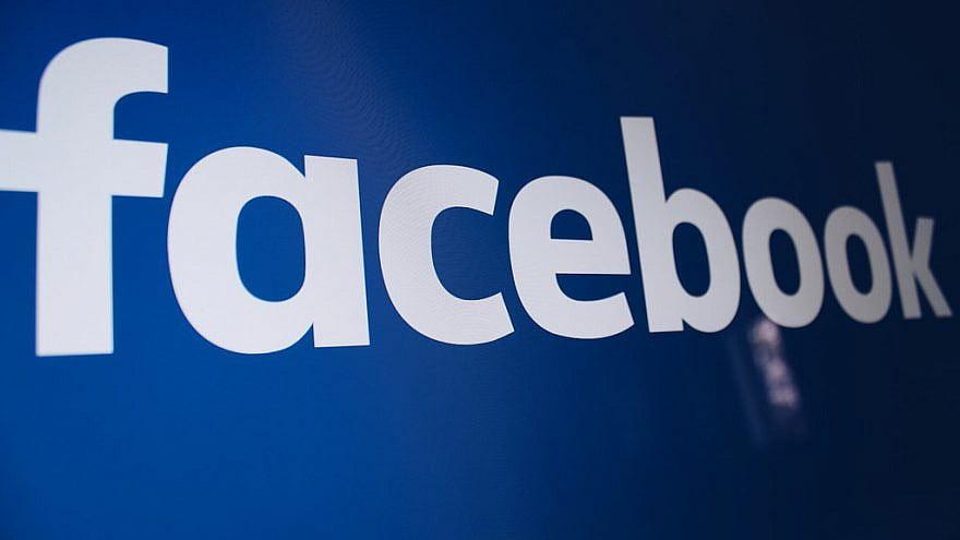 facebook encourage promeut le négationnisme et profite de la haine anti-juive