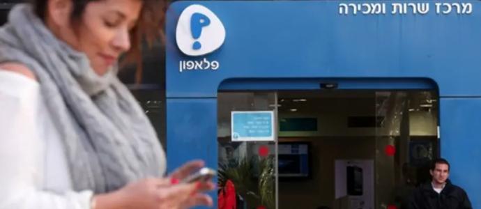 High Tech : révolution technologique Israël se prépare à l'arrivée de la 5G