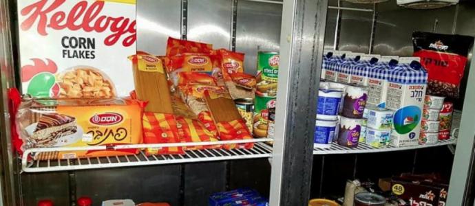 réfrigérateur social à bat yam en israel