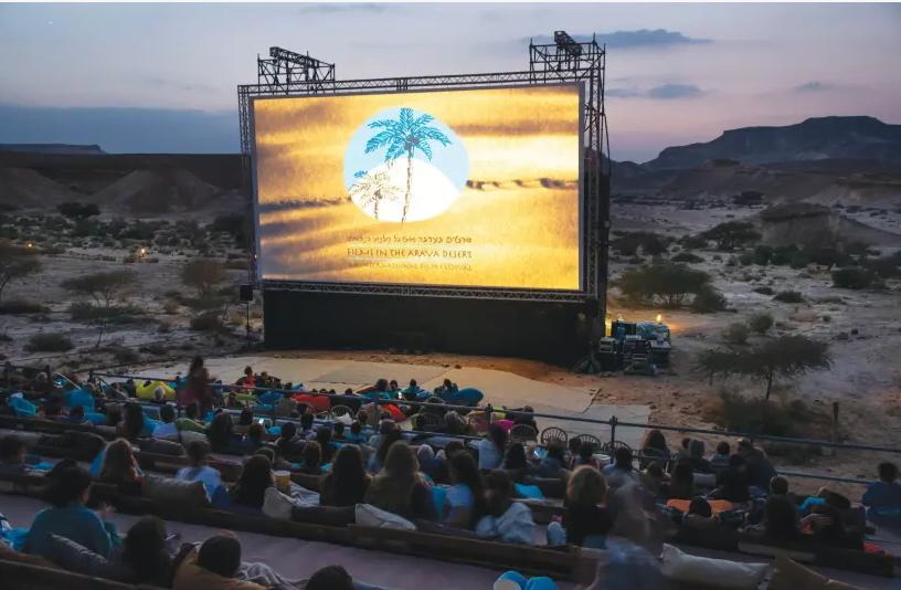 En Israël, La scène du Festival du film Arava de l'année dernière (crédit photo: EDWARD KAPROV)