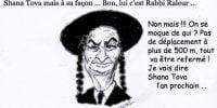 Le dessin de la semaine de Reguel pour Alliance le premier magazine juif sur le net
