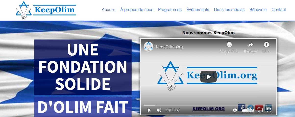dons pour keepolim association pour aides aux olims