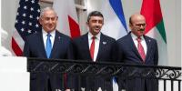 Israël/EAU : Le plan de Dieu était-il sur la pelouse de la Maison Blanche ?