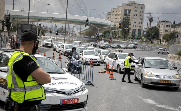 Israël et les restrictions du confinement pendant les fêtes juives