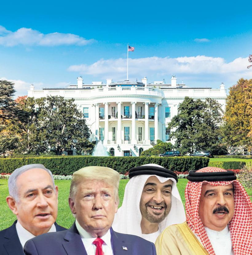 L'accord de paix entre Israël et les Emirats arabes unis sera signé aujourd'hui à 19 heures