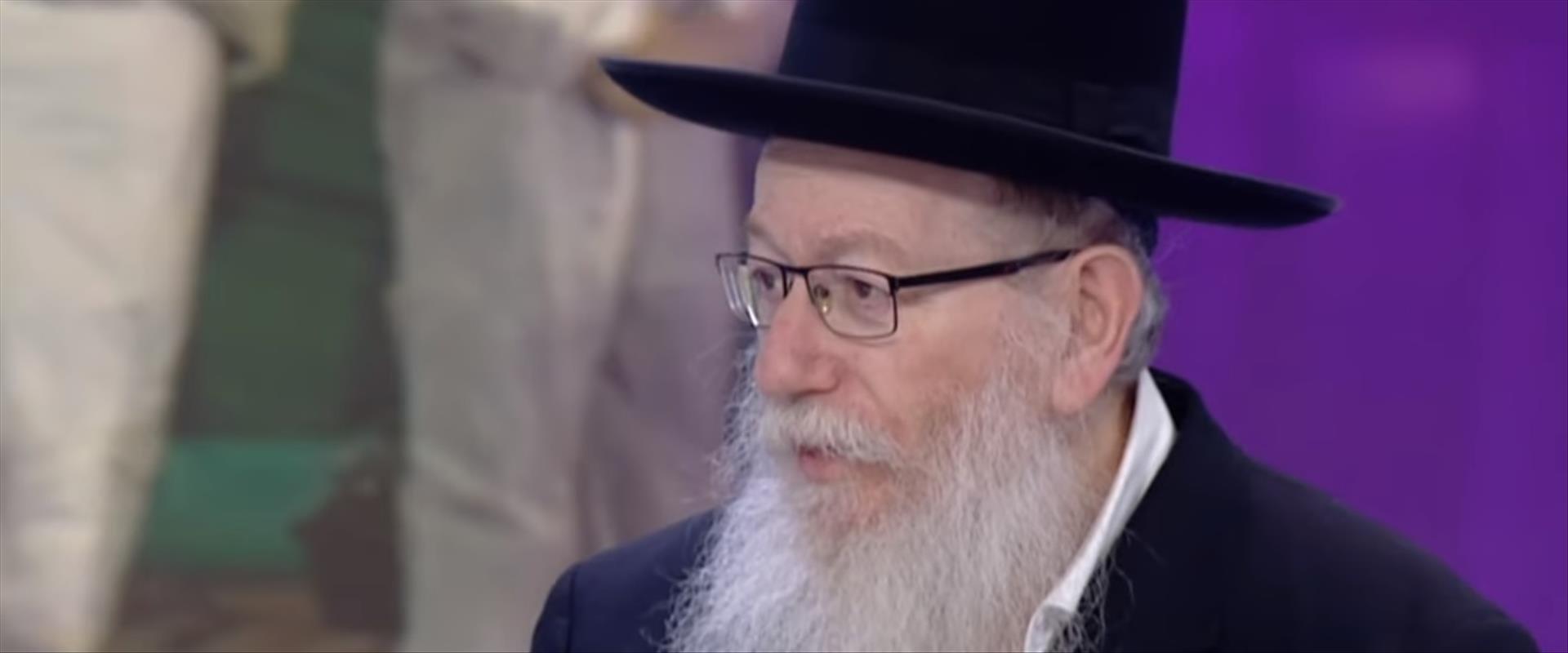 Verrouillage total confirmé pour tout Israël, Yaakov Litzman démissione