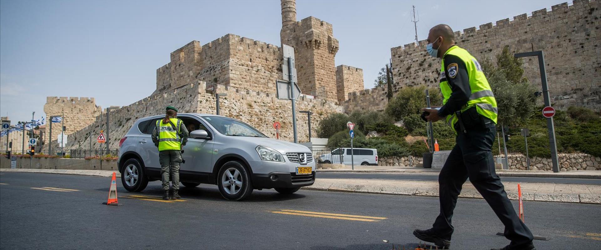 Nouvelles restrictions de confinement prévues en Israël après Kippour