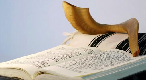 Alyah comme sur des roulettes, pensées et réflexions juives yom kippour