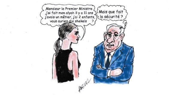 mais que fait la sécurité comment ose t elle se présenter à moi ? moi premier ministre d'Israël