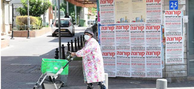 En Israël, des centaines de milliers de demandes d'aide psychologique