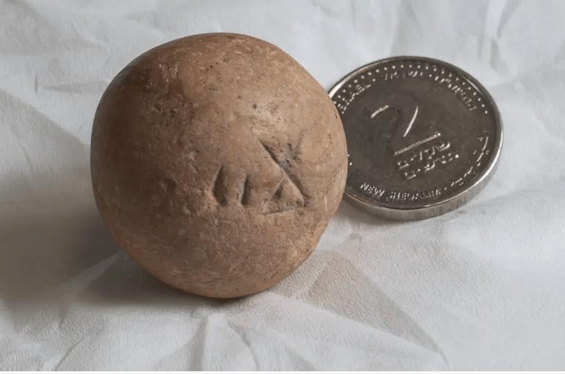 2 shekels israel poids de mesure du premier temple à jérusalem