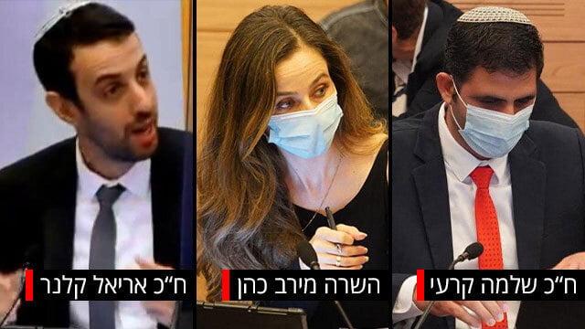 Le Likoud contre la loi protégeant les femmes de la violence économique en Israël