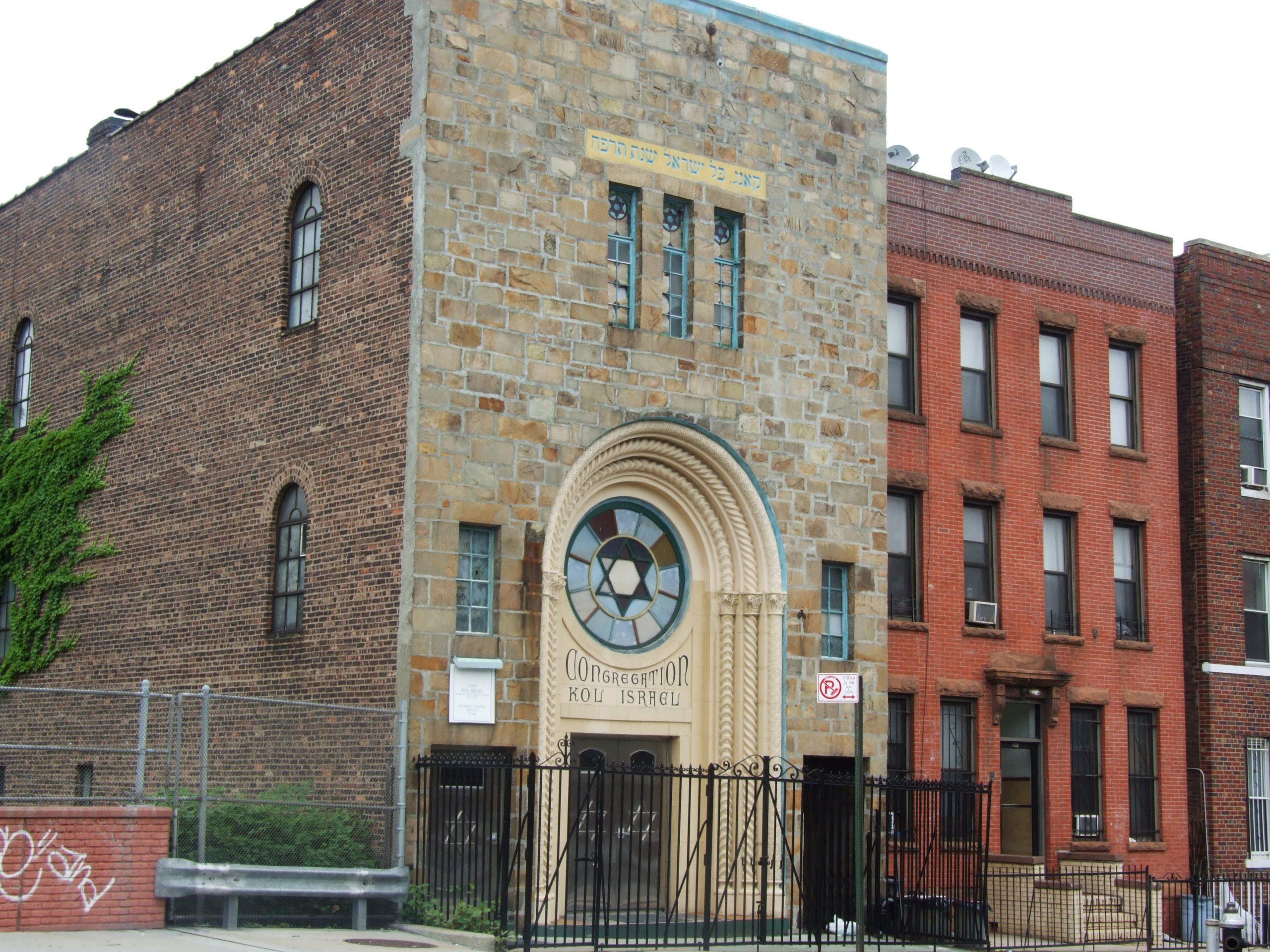 Restrictions des rassemblements dans les synagogues à Brooklyn rejetées par un juge