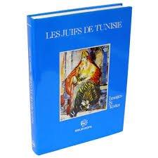 Livre juif : Les Juifs de Tunisie