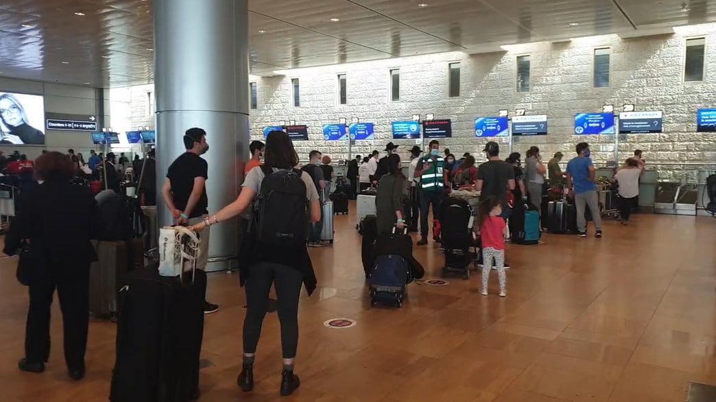 Tous les vols en provenance d'Israël vers la Grèce sont annulés