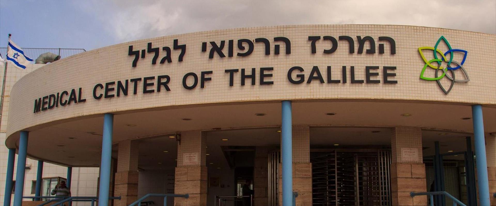 Tentative d'assassinat d'une femme par son mari dans le nord d'Israël