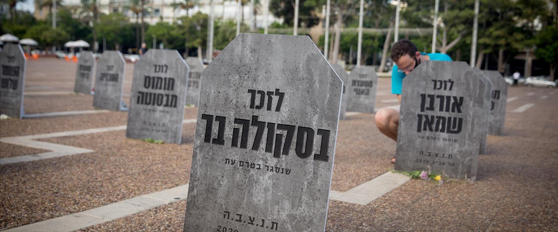Les chefs d'entreprises en Israël : il n'y a plus rien à manger