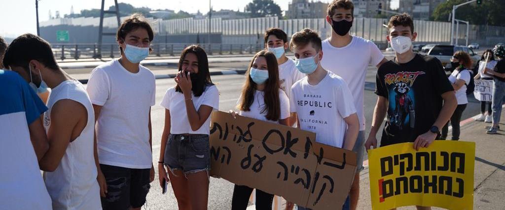 Manifestations des lycéens en Israël : l'apprentissage via Zoom est inefficace