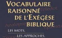 Vocabulaire raisonné de l'Exégète