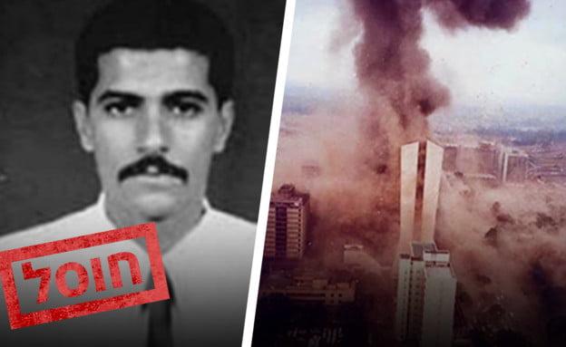 Israël élimine au coeur même de Téhéran le numéro 2 d'Al Qaïda