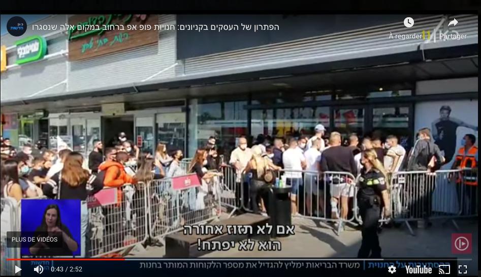 Israël : les boutiques éphémères à la rescousse des centres commerciaux -vidéo-