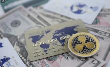acheter xrp, ripples carte bancaire