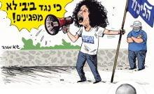 Le culte de Netanyahu et ses effets pervers dans la société israélienne