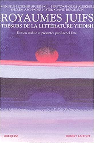Livre juif : Royaumes juifs trésors de la littérature Yiddish